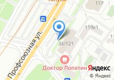 Компания «Шиномонтажная мастерская на Профсоюзной» на карте