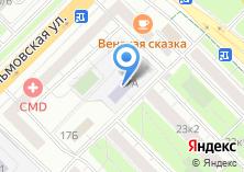 Компания «Детский сад №1463» на карте