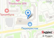Компания «Магазин канцелярских товаров ул. Адмирала Лазарева» на карте