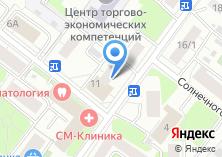 Компания «Магазин женской одежды и колготок на Солнечногорской» на карте