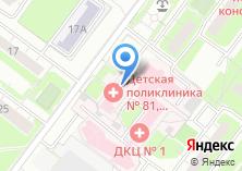 Компания «Детская поликлиника №81» на карте
