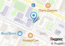 Компания «Колледж архитектуры и строительства №7» на карте