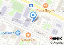 Компания «В переулке» на карте
