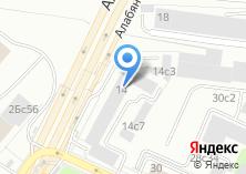 Компания «Инженерно-маркетинговый центр Концерна Вега» на карте