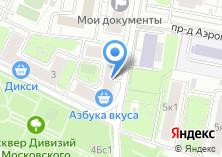 Компания «Управление социальной защиты населения района Сокол» на карте