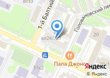 Компания «Моспосуда-1» на карте