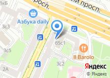 Компания «Дел`Авиа» на карте
