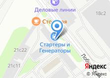Компания «Авто-Взгляд» на карте
