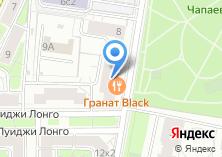 Компания «Мастерская по ремонту одежды на Чапаевском переулке» на карте