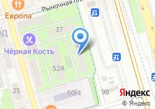 Компания «ТРИКОЛОР ДОЛГОПРУДНЫЙ» на карте