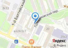 Компания «РКС №5» на карте