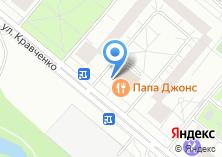 Компания «Магазин цветов на ул. Кравченко» на карте