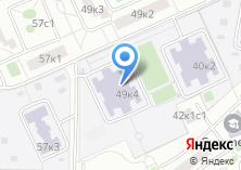Компания «Средняя общеобразовательная школа №1972» на карте