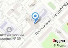 Компания «Участковый пункт полиции Ломоносовский район» на карте