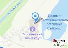 Компания «Village Kitchen» на карте