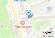 Компания «RuDentaKids» на карте
