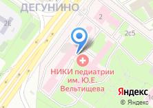 Компания «Московский НИИ педиатрии и детской хирургии» на карте