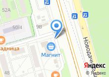 Компания «Кер-Строй - Магазин» на карте