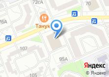 Компания «ZeyTun» на карте