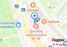 Компания «Детская поликлиника №39» на карте
