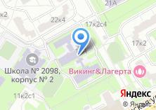 Компания «Средняя общеобразовательная школа №662» на карте