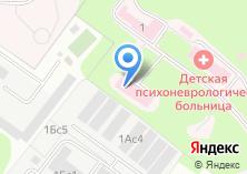 Компания «Московская областная психоневрологическая больница для детей с поражением ЦНС и нарушением психики» на карте