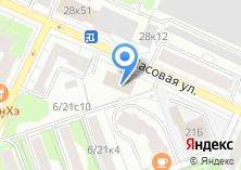 Компания «ХАНДЕНХАЙН» на карте