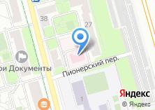 Компания «Центральная городская больница» на карте