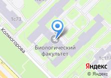 Компания «Ботанический сад МГУ» на карте