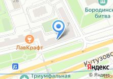 Компания «Serre» на карте