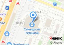 Компания «ТОПКУХНЯ» на карте