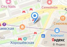 Компания «Дисконт телеком» на карте