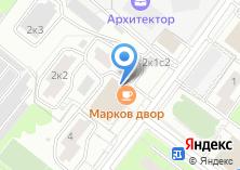 Компания «Марков двор» на карте
