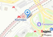Компания «На Черепановых» на карте