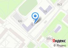 Компания «СДЮШОР №33» на карте