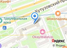 Компания «Совет депутатов муниципального округа Дорогомилово» на карте