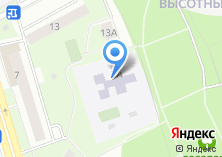 Компания «Детский сад №61 Родничок» на карте