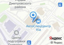 Компания «АТП автосалон» на карте