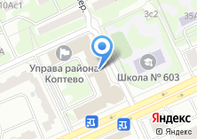 Компания «Коптевский районный суд» на карте
