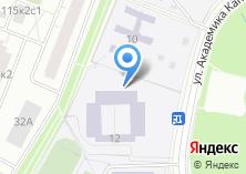 Компания «Средняя общеобразовательная школа №1273 с углубленным изучением английского языка» на карте
