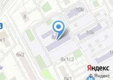 Компания «Средняя общеобразовательная школа №236» на карте