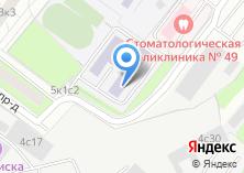 Компания «Средняя общеобразовательная школа №1159» на карте