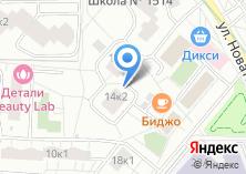 Компания «Детская библиотека №11 им. Л.Н. Толстого» на карте