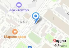 Компания «Кафе-гриль» на карте