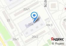 Компания «Детский сад №2246» на карте