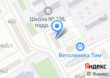 Компания «ОДС Инженерная служба Дмитровского района» на карте