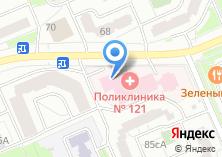 Компания «Городская поликлиника №121» на карте