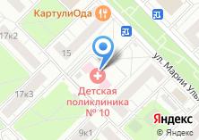 Компания «Травмпункт Детская поликлиника №10» на карте