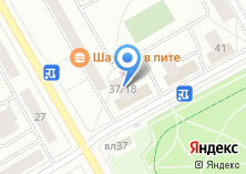 Компания «Хольгарт» на карте