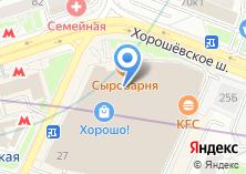 Компания «Автокомбинат №11» на карте